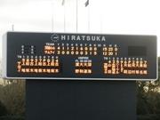 20101212_試合終了GG15-12サムライ.jpg