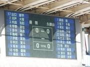 20110102_座間−久御山スタメン.jpg