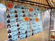20110214_宜野座門.jpg
