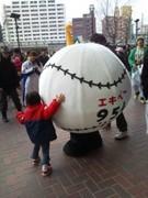 20110403_エキベ〜.JPG
