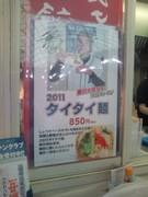 20110612_109.JPG
