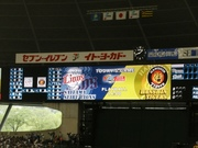 20110612_スタメン.jpg