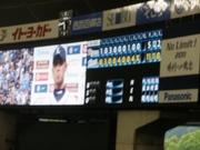 20110612_最終結果11-5&チャラ尾.jpg