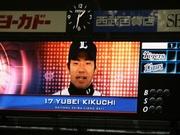 20110612_西武先発菊池雄星.jpg