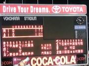 20110821_横浜1-1阪神.jpg