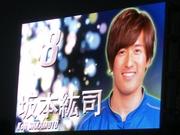 20110825_先制ゴールの坂本.jpg