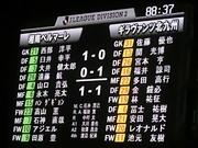 20110825_Final Score.jpg
