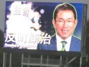 20111106-11_反町監督.jpg