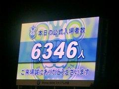 20120914_058.jpg