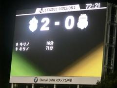 20120914_キリノ2ゴール.jpg