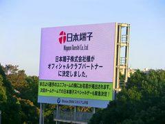 20121001_138.jpg