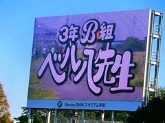 20121021_054.jpg
