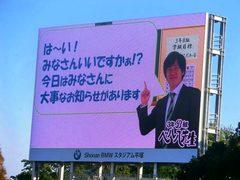 20121021_057.jpg