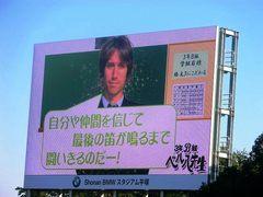 20121021_071.jpg