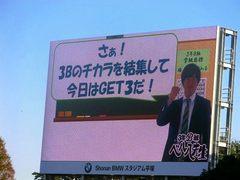 20121021_073.jpg
