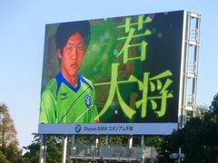 20121021_096.jpg