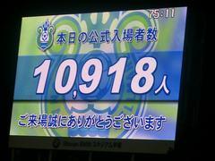 20121021_今シーズン最多のご来場.jpg