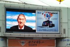 2013-03-30_東京ドーム(GT戦) (1)takeshi.jpg