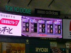 2013-03-30_東京ドーム(GT戦) (224).jpg