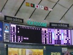 2013-03-30_東京ドーム(GT戦) (85).jpg