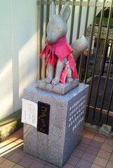 2013-12-05_羽田空港方面 (21).jpg