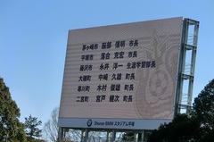 20130127_ホームタウン自治体関係者1.jpg