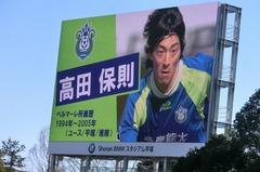 20130127_ヤス.jpg
