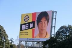 20130127_レイソルOB棚田.jpg