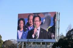 20130127_社長あいさつ.jpg