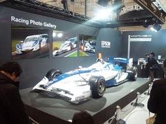 20130203_CP+2013EPSONレーシングカー.jpg