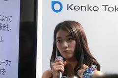 20130203_Kenko3.jpg