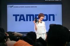 20130203_TAMRON石井寛子ちゃん100.jpg