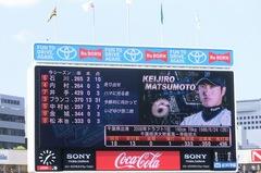 20130428_横浜3−5阪神(ハマスタ) (67).jpg