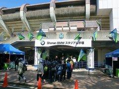 20130503 正面ゲート.jpg
