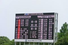 20130630 試合終了時のめんつ.jpg