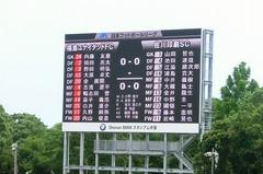 20130630 スタメン.jpg