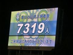 20130710 (164).jpg