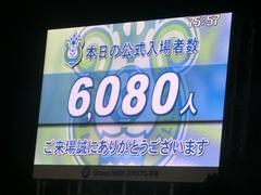 20130717 (153).jpg