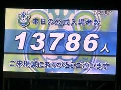 20130803 (147).jpg