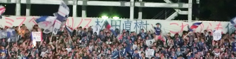 20130803 松田追悼.jpg