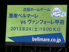 20130817 (288).jpg