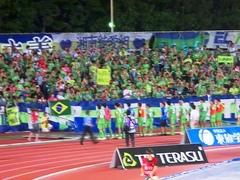 20130817 試合後ベルマーレ側ゴール裏.jpg
