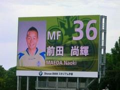 20130908_天皇杯2回戦:湘南4−0琉球(BMWス) (176).jpg