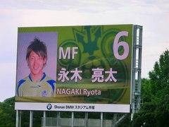20130908_天皇杯2回戦:湘南4−0琉球(BMWス) (179).jpg