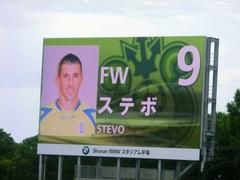 20130908_天皇杯2回戦:湘南4−0琉球(BMWス) (183).jpg