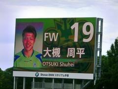 20130908_天皇杯2回戦:湘南4−0琉球(BMWス) (184).jpg