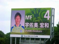 20130908_天皇杯2回戦:湘南4−0琉球(BMWス) (188).jpg