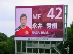 20130908_天皇杯2回戦:湘南4−0琉球(BMWス) (196).jpg