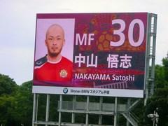20130908_天皇杯2回戦:湘南4−0琉球(BMWス) (197).jpg