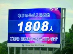 20130908_天皇杯2回戦:湘南4−0琉球(BMWス) (48).jpg